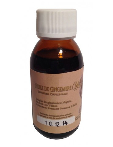 Ginger Oil Cold Pressed (Very Rare Product)