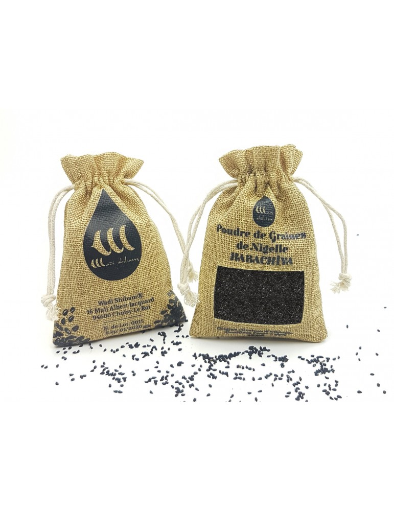 """Black Seed Oil """"Habachia"""" From Ethiopia High Quality"""