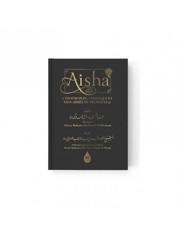 'Aisha L'épouse pure, véridique et Bien-Aimée du Prophète ﷺ
